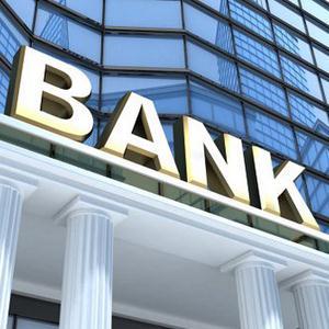 Банки Икши