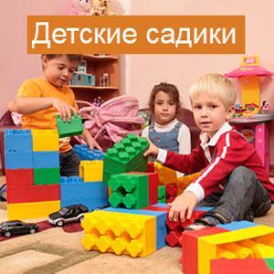 Детские сады Икши