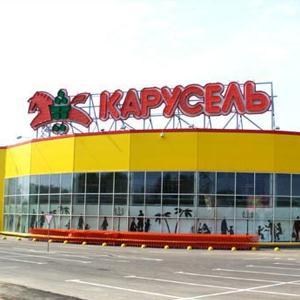 Гипермаркеты Икши