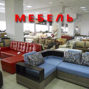 Магазины мебели Икши