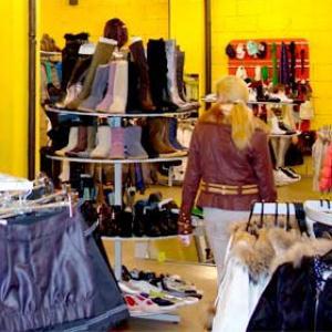 Магазины одежды и обуви Икши