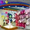 Детские магазины в Икше