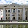 Дворцы и дома культуры в Икше