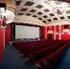 Кинотеатры в Икше