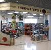 Книжные магазины в Икше