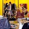 Магазины одежды и обуви в Икше