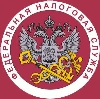 Налоговые инспекции, службы в Икше