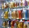 Парфюмерные магазины в Икше