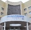 Поликлиники в Икше