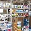 Строительные магазины в Икше