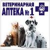 Ветеринарные аптеки в Икше