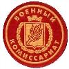 Военкоматы, комиссариаты в Икше