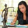 Юристы в Икше
