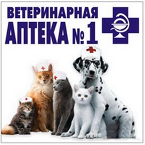 Ветеринарные аптеки Икши